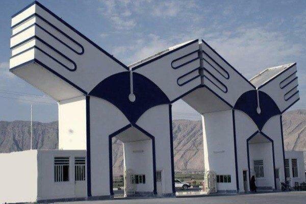 رتبه برتر دانشگاه آزاد اسلامی در رشته های علوم پایه و فنی و مهندسی