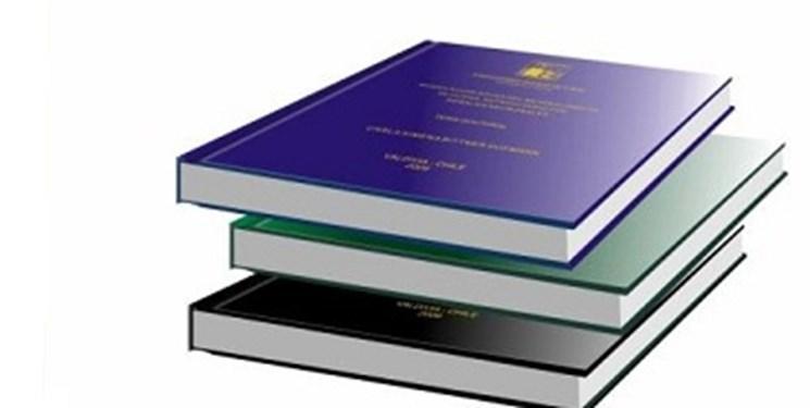 2 مقوله مهم کتاب سال دانشجویی، ایراد شکلی کتاب هایی که بیشتر سرانجام نامه هستند