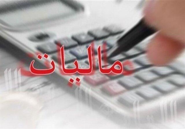 جرایم مالیاتی صاحبان مشاغل چگونه محاسبه می گردد؟