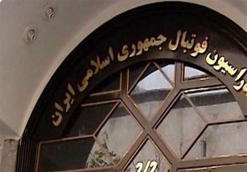 فغان پور: نامه فیفا را مستدل پاسخ دادیم، دلیلی بر تغییر زمان انتخابات نیست