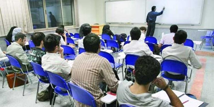 فارس من، پاسخ وزارت علوم به کمپین های لغو امتحانات حضوری، 3 ماه برای این تصمیم فکر شده است