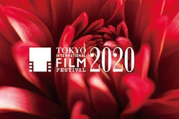 فستیوال فیلم توکیو فیزیکی برگزار می گردد