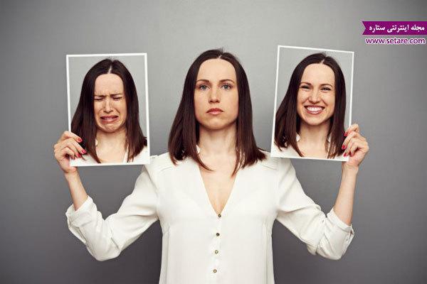 آزمون هوش هیجانی تشخیص حالات چهره
