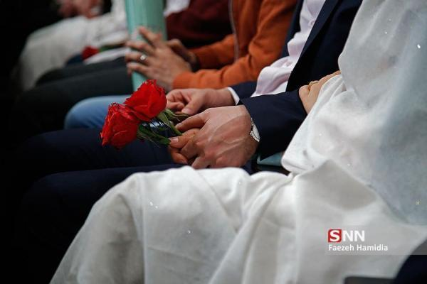 مهلت ثبت نام ازدواج دانشجویی در دانشگاه آزاد بجنورد تا 31 شهریور اعلام شد